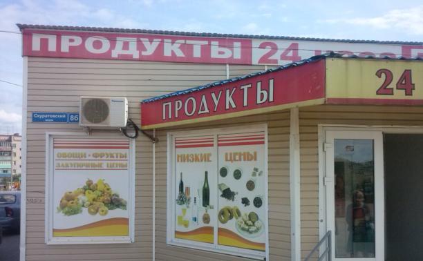 Магазин в Скуратово торговал алкоголем по фальшивой лицензии