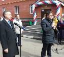 В Кимовске 117 семей стали новосёлами