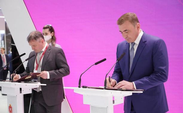 В Тульской области построят логистический центр «Южморрыбфлота»