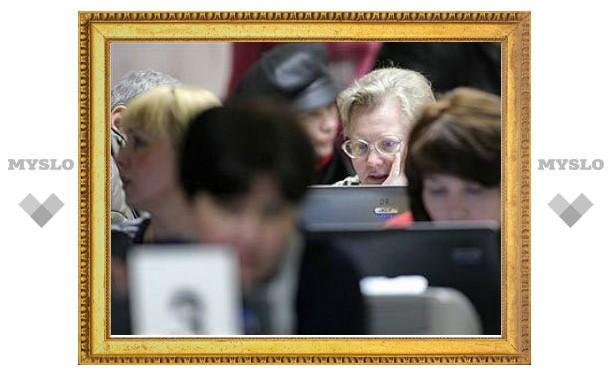 Число безработных в России сократилось впервые за год