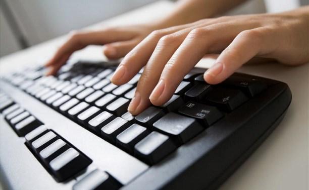 Пользователи личного кабинета сайта ФНС получат электронные налоговые квитанции