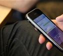 Акция «Минута СМС» охватит всю Тульскую область