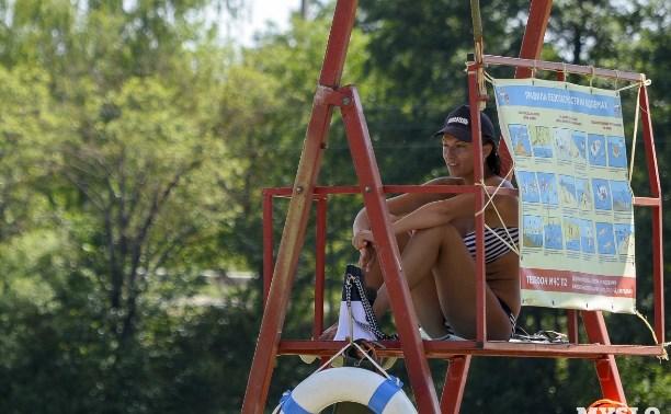 Экс-глава администрации Ясногорского района работает спасателем на пляже