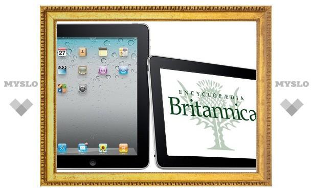 «Британнику» выпустят для iPad