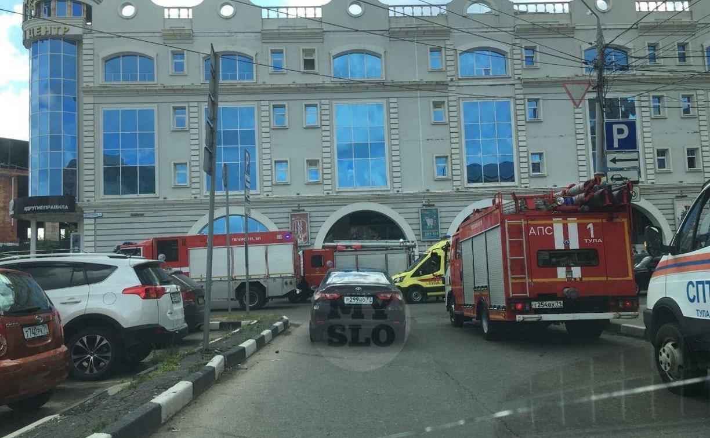 Из ТЦ «Утюг» в Туле эвакуировали людей