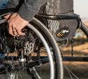 В Тульской области группы инвалидности будут продлевать автоматически на полгода