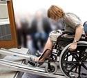 Губернатор велел проверить все дома на предмет доступности для инвалидов