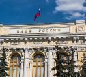 Микрозаймы, страховки и пропавшие переводы: на что туляки жаловались в Банк России
