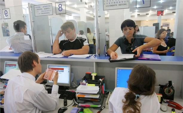 Евросоюз решил создать в России визовую информационную систему