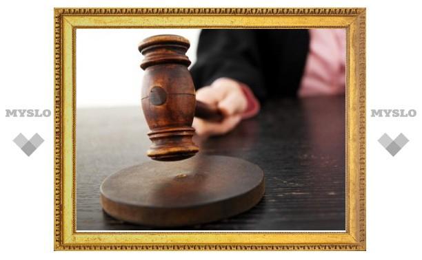 В Туле осудят грабителей, приехавших в суд на краденом автомобиле
