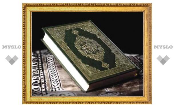 В России будет издана исламская энциклопедия