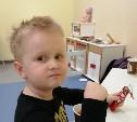 Маленькому Артему нужны деньги на лечение в Санкт-Петербурге