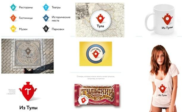 7 октября завершится голосование за бренд Тульской области