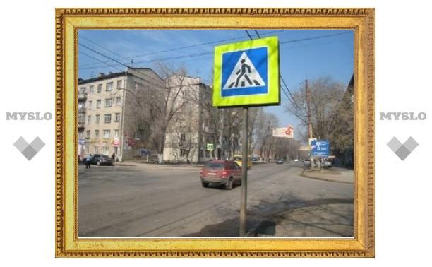 Новые знаки обойдутся Туле в 470 тысяч рублей