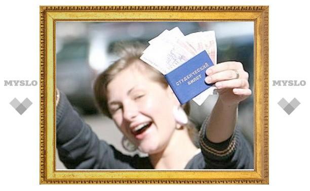 В Туле увеличат стипендии в 10 раз