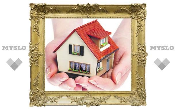 Ипотека от Сбербанка – теперь еще доступнее!