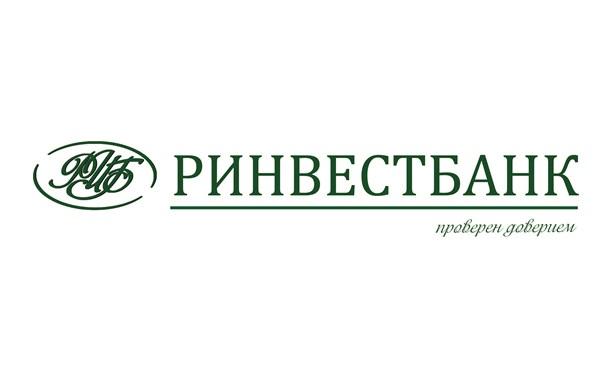 Ринвестбанк принял участие в Межотраслевом промышленном форуме