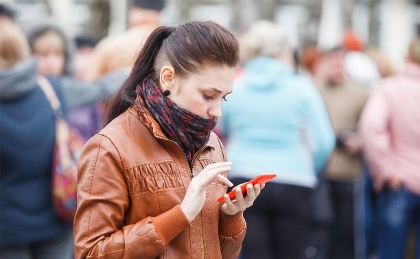 К 2017 году в России поменяется междугородний телефонный код