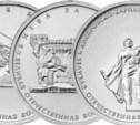 Центробанк выпустил монеты к 70-летию Победы
