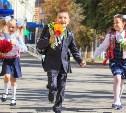 На территории «Ликёрки» откроется выставка-продажа школьной формы