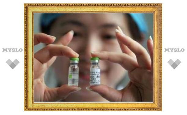 Завершился первый этап исследований вакцины от H1N1