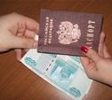 Мошенница обокрала банк почти на 500 тысяч рублей