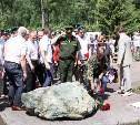 В Новомосковске открыли памятник пограничникам