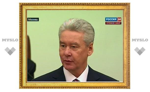 Собянин утвержден на посту мэра Москвы