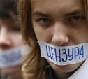 """В """"Тульских новостях"""" обнаружили нецензурную брань"""