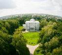 В Богородицком дворце проходят кастинги в массовку фильма Карена Шахназарова «Анна Каренина»