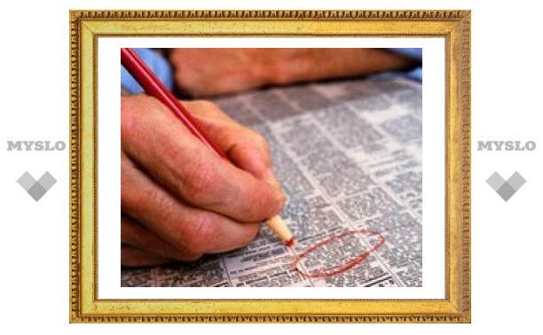 Тульские предприятия нарушают закон?