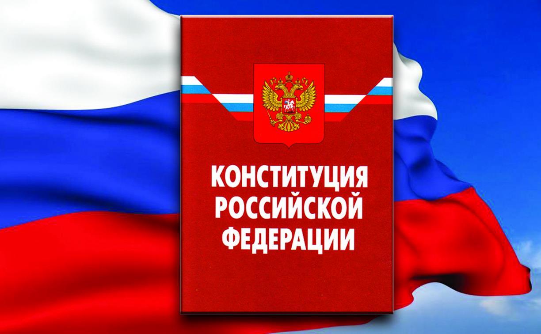 Поправки в Конституцию РФ одобрили 83 процента жителей Тульской области