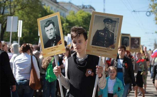 Владимир Путин включил «Бессмертный полк» в список Всероссийских мероприятий