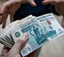 За получение взятки сотрудник УФСИН выплатит 130 тысяч рублей штрафа