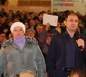 Жительница пос. Бутиково пожаловалась губернатору на нечеловеческие условия жизни