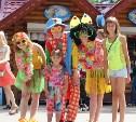 День рождения Центрального парка отметят 4 июля