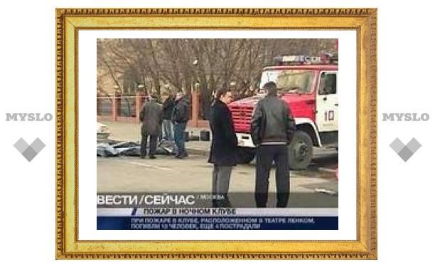 В московском стрип-клубе погибли пятеро мужчин и пять женжин
