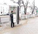 В Туле прошел одиночный пикет