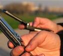 Телефонные мошенники взялись за предпринимателей