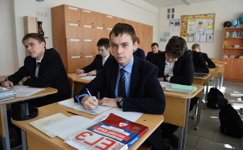 ЕГЭ в России начнут проводить с 29 июня