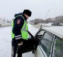 В Тульской области сотрудники ДПС отвезли заболевшего мальчика в больницу вместо скорой