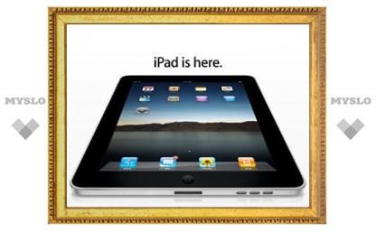 Американский техноблог узнал подробности об iPad 2