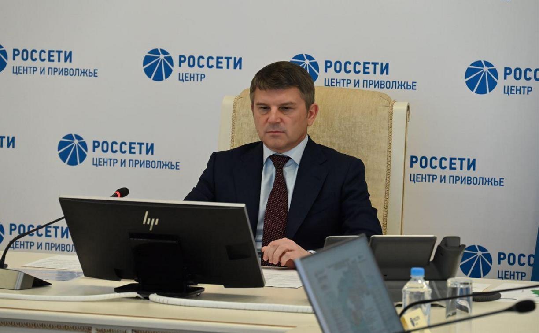 Игорь Маковский провел заседание Штаба по вопросу восстановления энергоснабжения в Тульской области