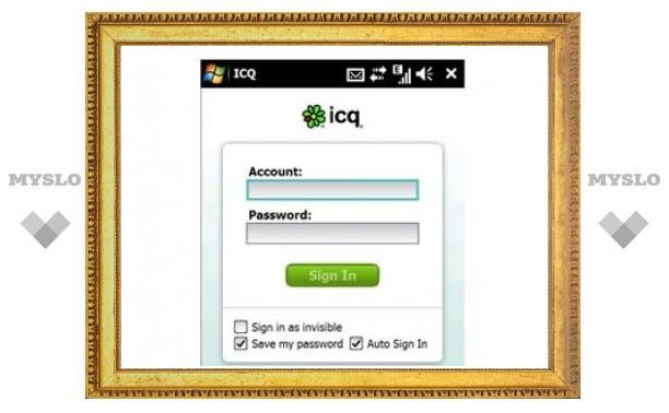 ICQ выпустила Java-мессенджер для мобильных телефонов