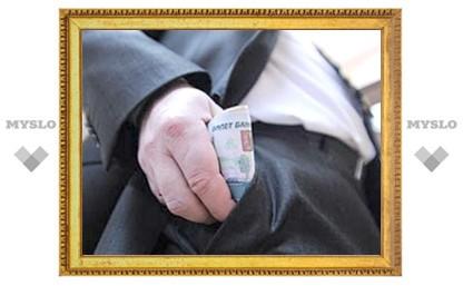 Чиновники в Туле получают по 30 тысяч рублей в месяц