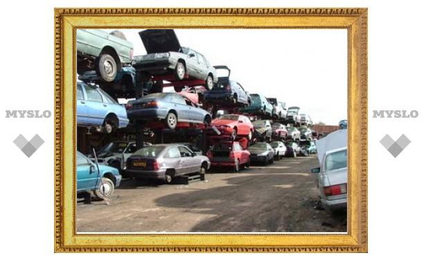 В программу утилизации автомобилей в России включат 400 дилеров
