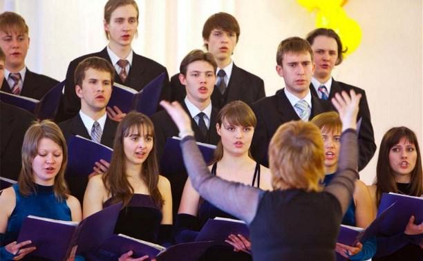 Туляки примут участие во Всероссийском хоровом флешмобе