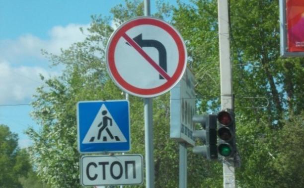 Экс-начальник областной ГИБДД выступает за отмену поворотов налево