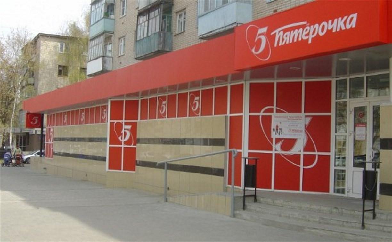 В тульских магазинах «Пятёрочка» нарушались санитарные нормы