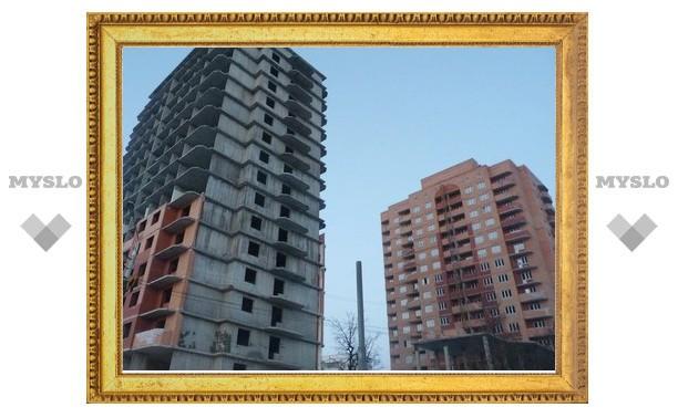 Тульских льготников не будут переселять в старое жилье